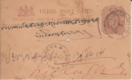 India  1908 KE  Postcard Tied  JULLUNDER CITY  R.S.  Railway Mail Service Postmark  To Alwar  # 16271  D  Inde Indien - India (...-1947)