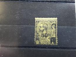 MONACO 1922, Albert 1er,  Yvert No 53, Surchargé  50 C Sur 1 F Noir / Jaune ,  Obl  TB, Cote 8 Euros - Monaco