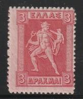 GRECE - N°191 *  (1911-21)   3.d - Hermès - - Greece