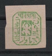 India. Jalawar. 1887 - 90. Protectorado Británico. - Jhalawar