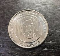 UAE 1 Dirham Coin Commemorative 2018 Year Of Zayed UNC - United Arab Emirates