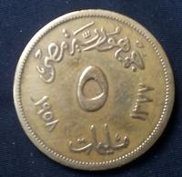 Egypt - 1958 - 5 MILLIEMES - KM 379 - Agouz - Egypte