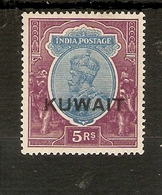 KUWAIT 1937 5R SG 27 LIGHTLY MOUNTED MINT Cat £140 - Kuwait