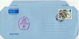 Great Britain British Field Post Office 575 Cover - 1952-.... (Elizabeth II)