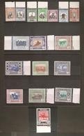 SUDAN 1951 SET OF 17 STAMPS SG 123/139 UNMOUNTED MINT Cat £100 (see Lot Description) - Sudan (...-1951)