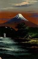 HANDPANTED JAPON JAPAN - Japón