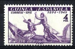 Guinea Española Nº 275 En Nuevo - Guinea Española