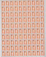 SAINT PIERRE ET MIQUELON 1 Feuille 100 T N°YT 523 MARIANNE DE BRIAT Date 13.3.90 - St.Pedro Y Miquelon