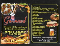 ARMENIA CAFE  GURMAND MENU - Rechnungen