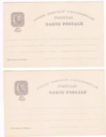 Portugal, 1898, 4 Bilhetes Postais, # 30 A, B, C E D - Ganzsachen
