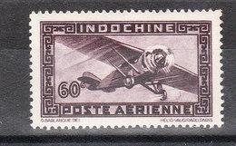 INDOCHINE YT PA 31 Neuf Sans RF - Indochine (1889-1945)