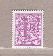 1977 Nr 1850P6** Cijfer Op Heraldieke Leeuw, Postfris Zonder Scharnier,polyvalent Papier - 1977-1985 Zahl Auf Löwe (Chiffre Sur Lion)