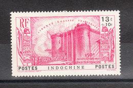 INDOCHINE YT 212  Neuf - Indochine (1889-1945)