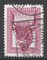 Greece 1959. Scott #633 (U) Mycenaean Oxhead Vase * - Oblitérés