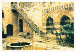 HAMA Museum - The Azm Palace - 17 X 12 Cm - Syrie