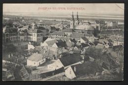 AUSTRO-HUNGARIAN (Now Serbia,Vojvodina) SREMSKI KARLOVCI, 1908.- VINTAGE POSTCARD (APAT#148) - Cartes Postales