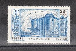 INDOCHINE YT 213  Neuf - Indochine (1889-1945)