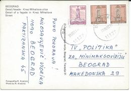 1992 Definitive Issue Stamps( Fountains ).Postcard  Belgrade - Detail Of A Fasade In Knez Mihailova Street - 1992-2003 Federale Republiek Joegoslavië