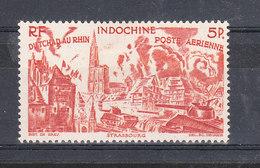 INDOCHINE YT PA 45  Neuf - Indochine (1889-1945)