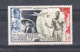 INDOCHINE YT PA 48  Neuf ** - Indochine (1889-1945)
