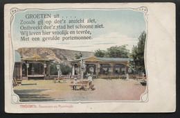 SOVIET UNION - Georgia - Tbilisi - (russian Tiflis) - VINTAGE POSTCARD (APAT#107) - Cartes Postales