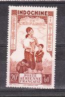 INDOCHINE YT PA 22  Neuf - Indochine (1889-1945)