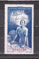 INDOCHINE YT PA 23  Neuf - Indochine (1889-1945)