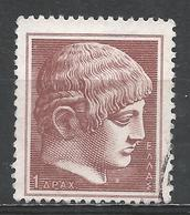 Greece 1959. Scott #636 (U) Head Of A Youth * - Oblitérés