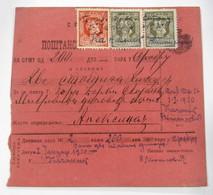 Serbia 136-141(2) - Serbia