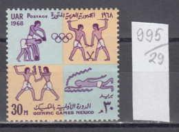 29K995 / SPORT  Fencing Escrime Fechten , Swimming , Olympic Games 1968 MEXICO , UAR Egypt Egypte ** MNH - Fencing