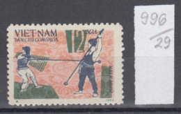 29K996 / SPORT  Fencing Escrime Fechten , 1965 Vietnam Viet Nam ** MNH - Fencing