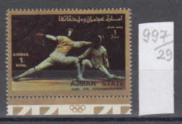 29K997 / SPORT  Fencing Escrime Fechten , AJMAN USED (0 ) - Fencing