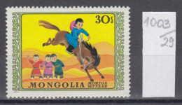 29K1003 / SPORT  Horses Hippisme Reitsport  , 1974  Mongolia Mongolie Mongolei   ** MNH - Hípica