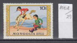29K1004 / SPORT  Horses Hippisme Reitsport  , 1974  Mongolia Mongolie Mongolei   ** MNH - Hípica
