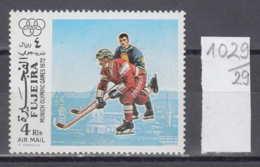 29K1029 / SPORT  Hockey (Ice) Eishockey (sur Glace) , Olympic Games MUNICH 1972 , FUJEIRA ** MNH - Hockey (sur Glace)