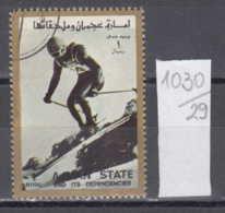 29K1030 / SPORT  Skiing Ski Sci , AJMAN USED ( 0 ) - Ski