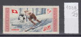 29K1038 / SPORT  Skiing Ski Sci , Olympic Games 1956 , Ano Geografico International 1958 , Dominican Dominicaine ** MNH - Ski