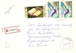 Belgique 1977 - Lettre Recommandée De WETTEREN - Flandre Orientale - Cob 1849/1862 - Belgique