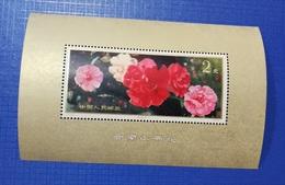 J42M Chine China Sansea ** - 1949 - ... People's Republic