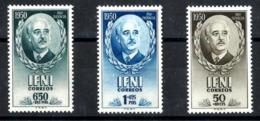 Ifni Nº 68/70 En Nuevo - Ifni
