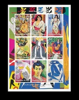 NIGER ¤ ALGERIA IN WORLD STAMPS ¤ 1998 1999 IMPERF SHEET BLOCK BLOC ND PHILEXAFRIQUE ART PAINTINGS MATISSE MNH - Niger (1960-...)