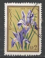 Greece 1958. Scott #629 (U) Iris, Flowers * - Oblitérés