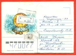 Ukraine 1994. Registered Envelope Is Really Past Mail. - Clocks