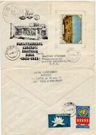 (e980) Brief Rumänien St. Sibiu N. Oberursel - 1948-.... Républiques