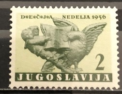 Yugoslavia, 1956,  Mi: ZZ 17 (MNH) - Nuovi