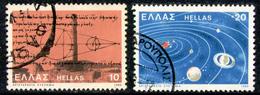 GREECE 1980 - Set Used - Oblitérés