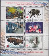 Belarus 2015 Art Painting Fauna Flowers - Belarus