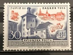 Yugoslavia, 1956,  Mi: 789 (MNH) - 1945-1992 Socialist Federal Republic Of Yugoslavia