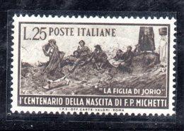 XP3126 - REPUBBLICA 1951 ,  25 Lire N. 671  ***  Michetti . Filigrana NS - 6. 1946-.. Repubblica
