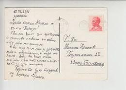 "Slovenia FLAM LJUBLJANA "" ... NOVO LETO 1976 "" 1976 Nice Cancelation (fl410) - Storia Postale"